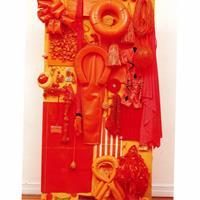 """Melanie Smith, """"Orange Lush 1,"""" 1994"""