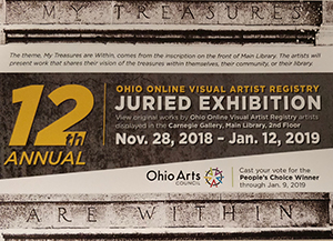 My Treasures Are Within: 12th Annual OOVAR Juried Exhibition postcard